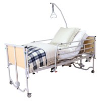 Community Care Bed - 4 Function (inc Mattress)